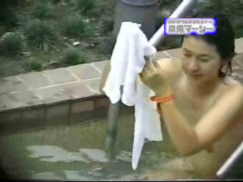 露天浴場水もしたたるいい女vol.3 入浴  102Pix 93