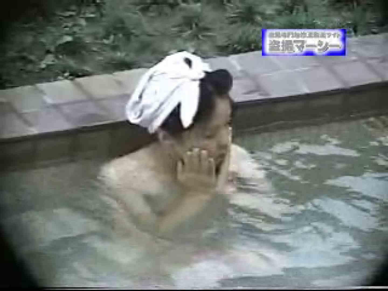 露天浴場水もしたたるいい女vol.3 入浴  102Pix 99