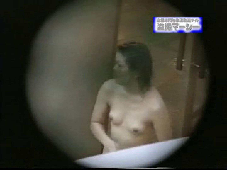 露天浴場水もしたたるいい女vol.3 入浴  102Pix 101
