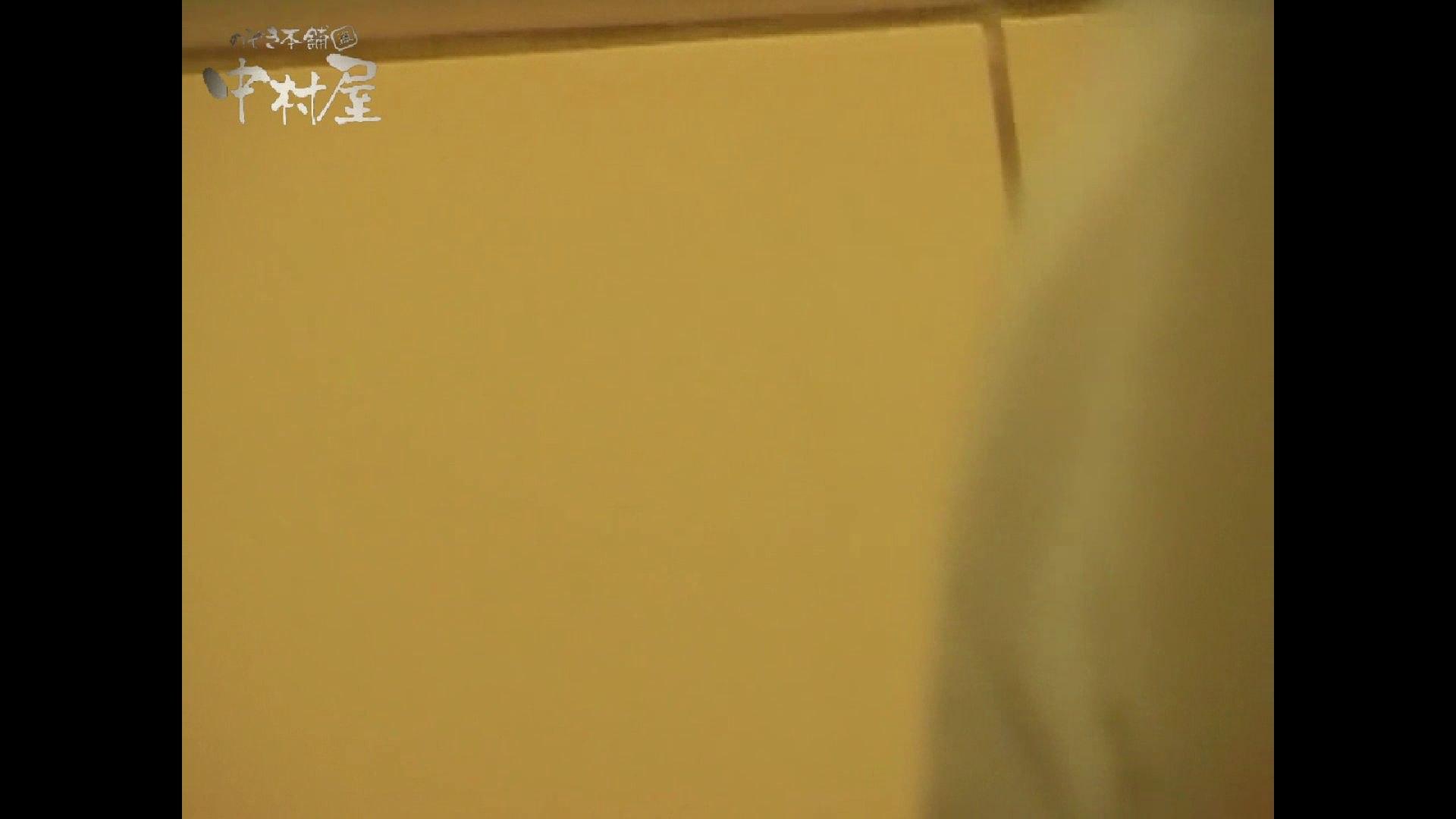 女子トイレ盗撮若い嬢編vol.07 オマンコ無修正  54Pix 32