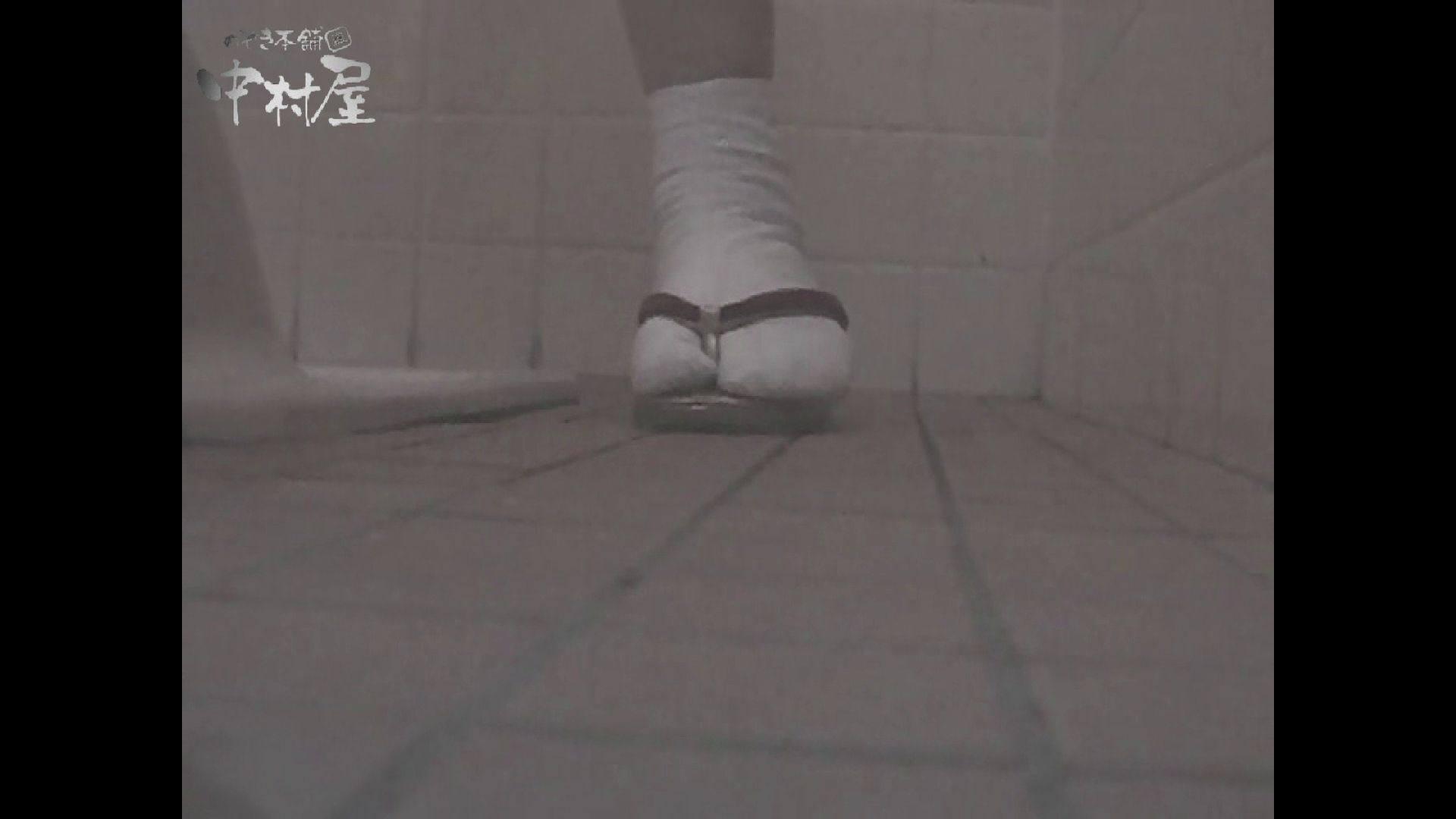 女子トイレ盗撮若い嬢編vol.11 リアルトイレ  73Pix 5