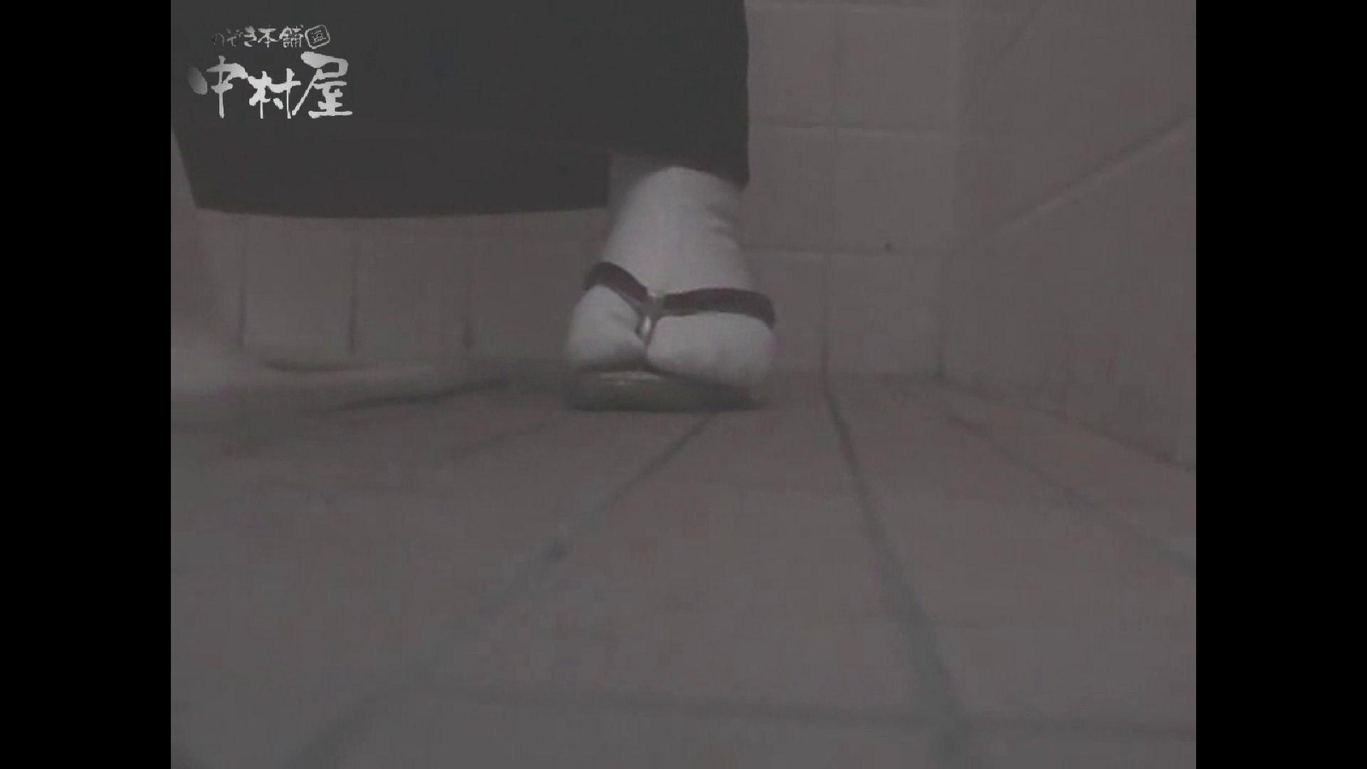 女子トイレ盗撮若い嬢編vol.11 リアルトイレ  73Pix 8