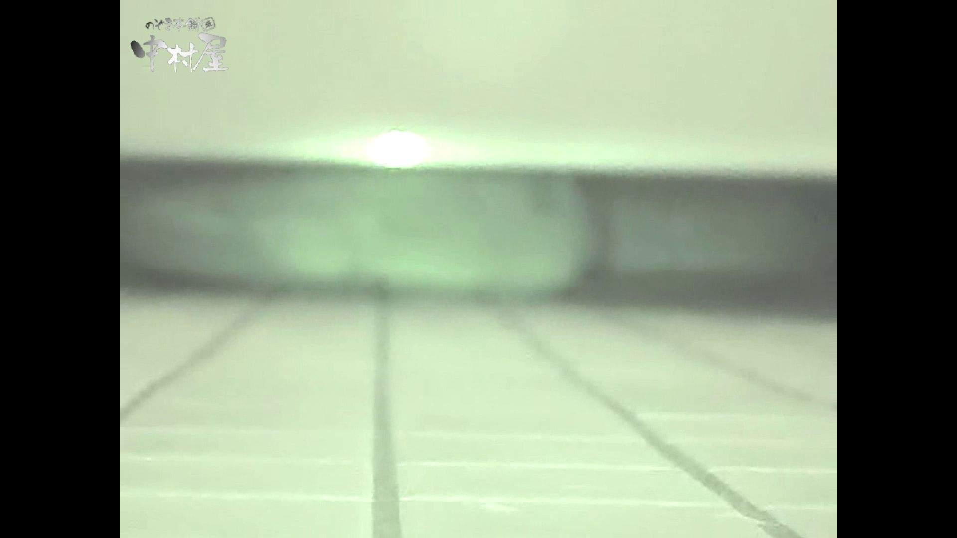 女子トイレ盗撮若い嬢編vol.12 リアル放尿  53Pix 22