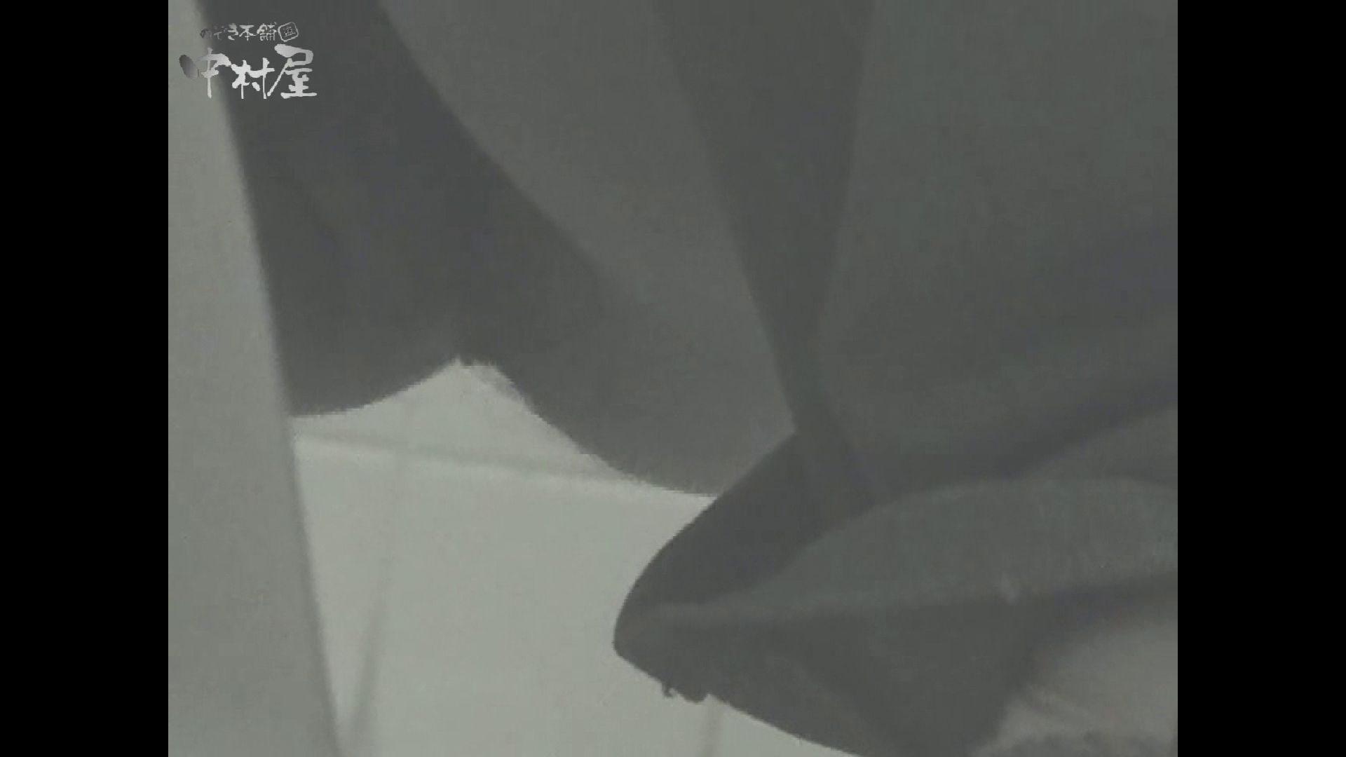 女子トイレ盗撮若い嬢編vol.14 リアルトイレ  40Pix 26