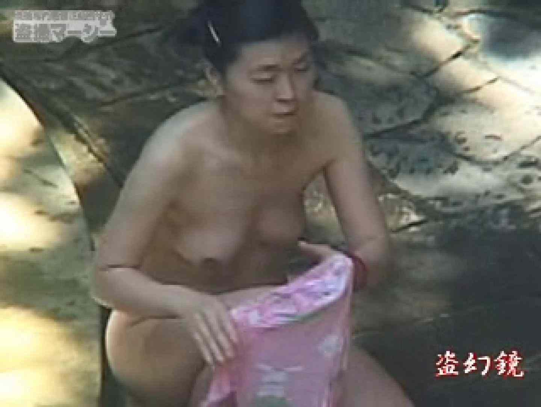 白昼の浴場絵巻美女厳選版dky-02 巨乳  51Pix 5