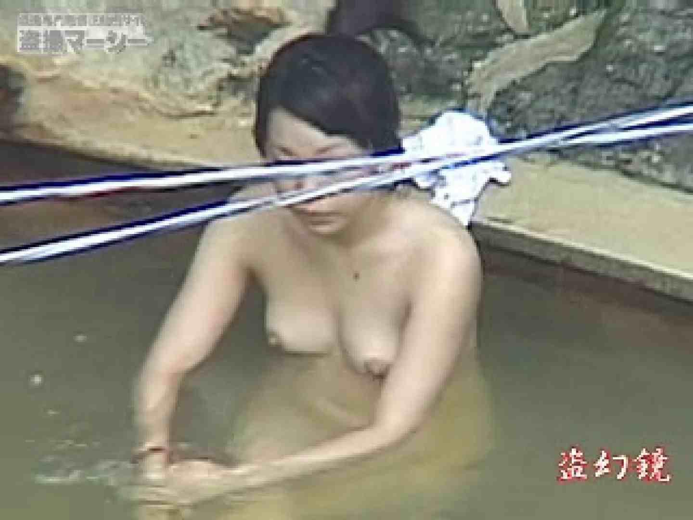白昼の浴場絵巻美女厳選版dky-02 巨乳  51Pix 9