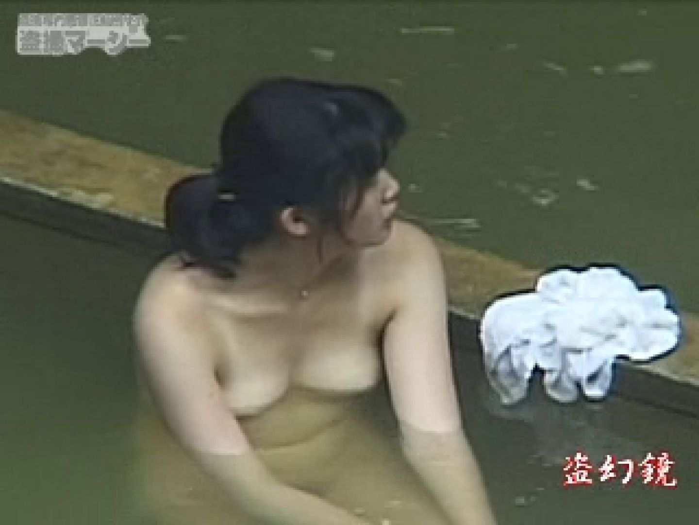 白昼の浴場絵巻美女厳選版dky-02 巨乳  51Pix 11
