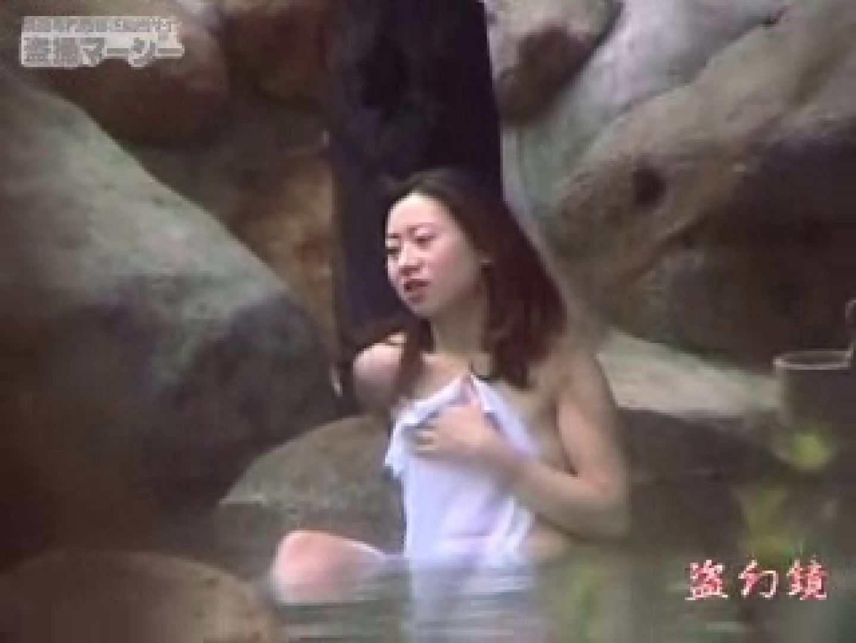 白昼の浴場絵巻美女厳選版dky-02 巨乳  51Pix 21