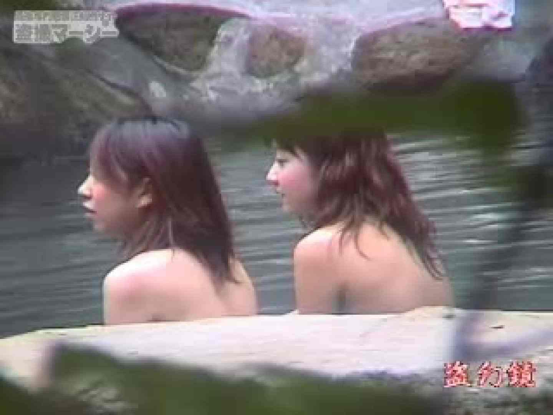 白昼の浴場絵巻美女厳選版dky-02 巨乳  51Pix 37