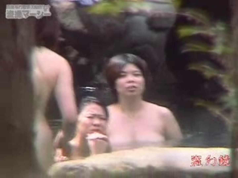 白昼の浴場絵巻美女厳選版dky-02 巨乳  51Pix 42