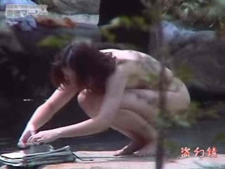 白昼の浴場絵巻美女厳選版dky-02 巨乳  51Pix 44