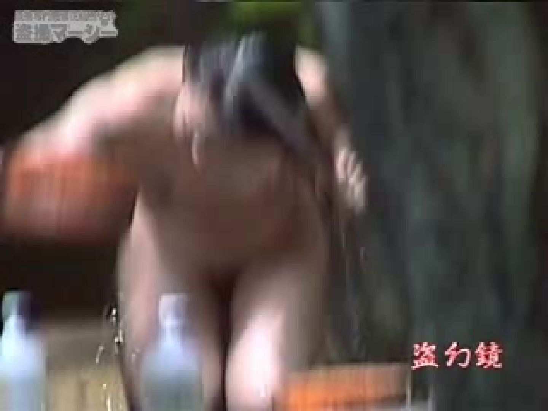 白昼の浴場絵巻美女厳選版dky-02 巨乳  51Pix 48