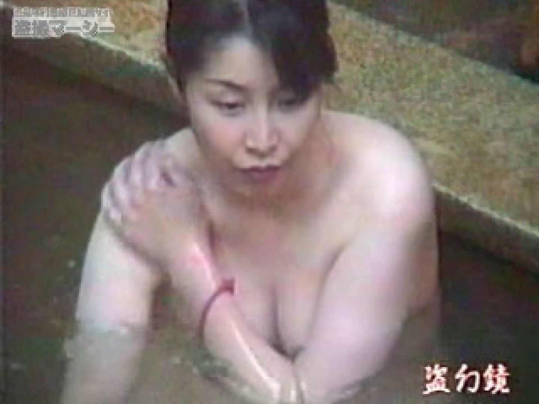 特選白昼の浴場絵巻ty-1 露天  53Pix 9