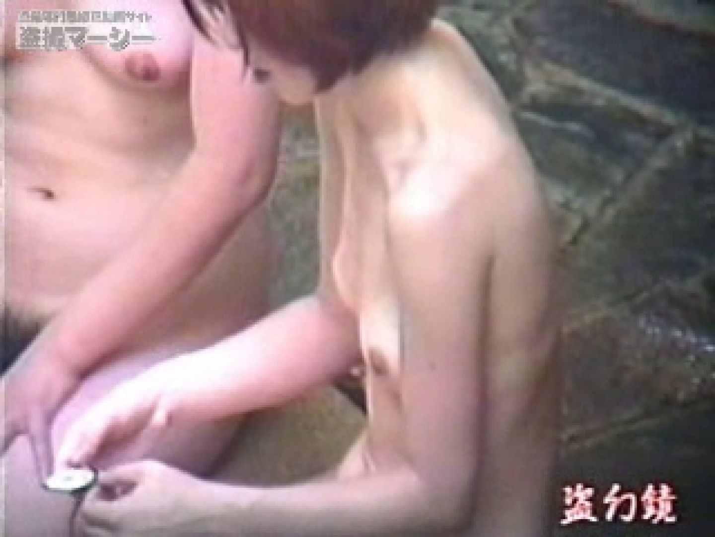 特選白昼の浴場絵巻ty-1 露天  53Pix 30