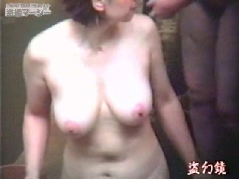 特選白昼の浴場絵巻ty-1 露天  53Pix 33
