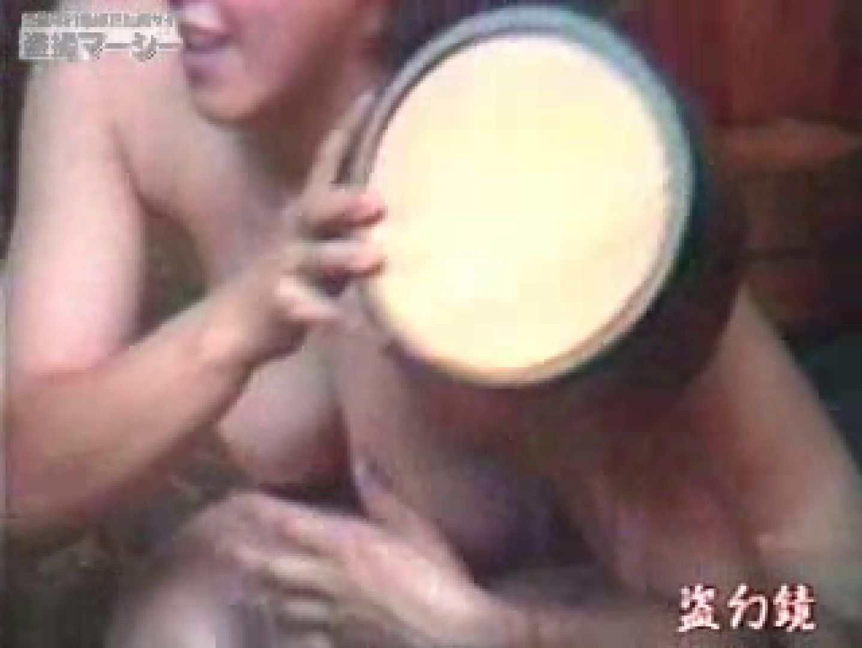 特選白昼の浴場絵巻ty-1 露天  53Pix 34