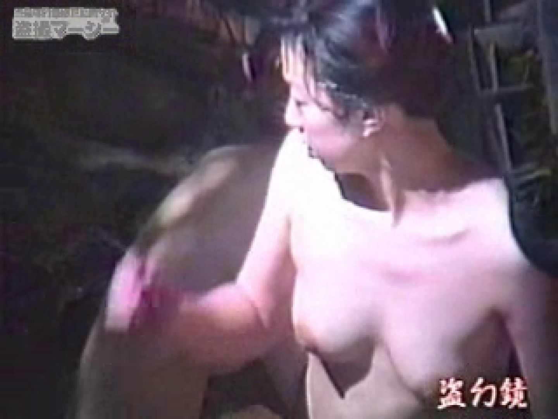 特選白昼の浴場絵巻ty-1 露天  53Pix 38