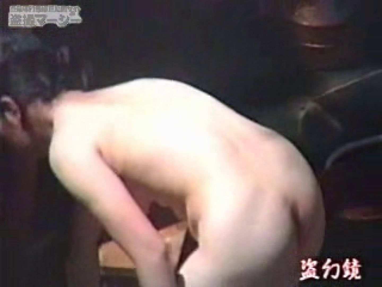 特選白昼の浴場絵巻ty-1 露天  53Pix 40