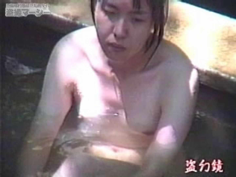 特選白昼の浴場絵巻ty-1 露天  53Pix 41