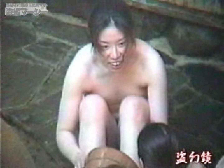 特選白昼の浴場絵巻ty-1 露天  53Pix 52